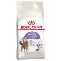 ROYAL CANIN (РОЯЛ КАНИН) STERILISED Appetite Control (2 КГ) Полнорационный сухой корм для стерилизованных кошек с 1 до 7 лет, которые выпрашивают еду.