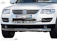 Защитная дуга одинарная для Volkswagen Touareg 2002-2010