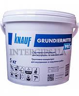 Грундирмиттель (15 кг) - Грунтовка Knauf (Германия)