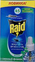 """Жидкость от комаров """"Эвкалипт"""" на 45 ночей Raid Рэйд"""