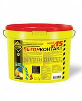 Бетонконтакт №-15 (10 кг) Грунт АРТИСАН