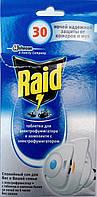 Комплект фумигатор диффузорный с таблетками на 30 ночей Raid Рэйд (треугольник)