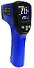 """Пирометр с термопарой Flus """"IR-833"""" (-50...900°C, 30:1, 0.1-1)"""