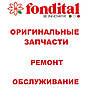Сальник крана підживлення Fondital