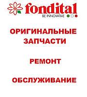 Теплообменник вторичный 18 пластин. Fondital