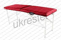 Standart Массажный стол-кушетка двухсекционный складной Красный