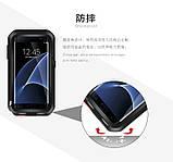 Протиударний броньований чохол Love Mei для Samsung Galaxy S7 Edge (G935F), фото 3
