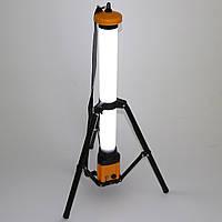 Автономный LED светильник SS-18-7 Li-ion