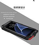 Протиударний броньований чохол Love Mei для Samsung Galaxy S7 Edge (G935F), фото 7