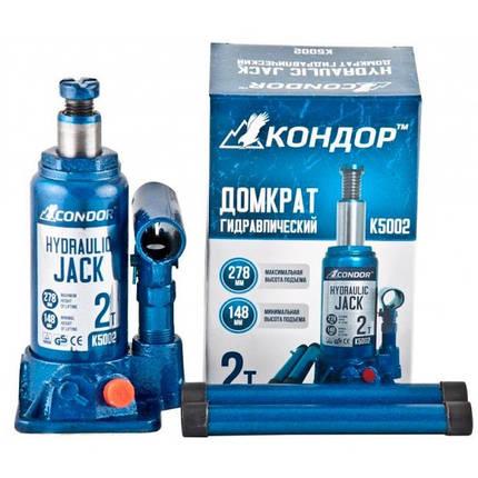 Домкрат гидравлический CONDOR K5002, фото 2