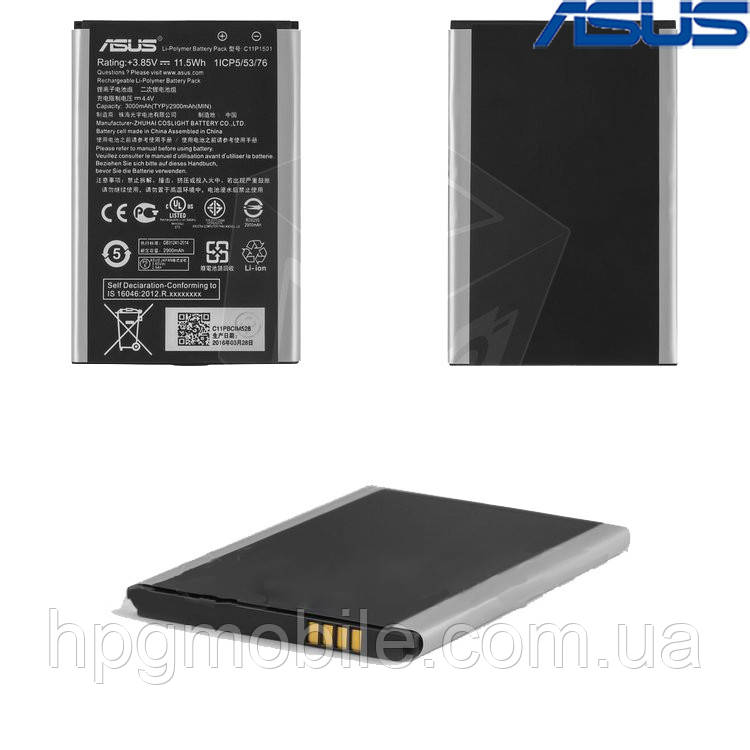 Батарея (акб, аккумулятор) #C11P1501 для Asus ZenFone 2 Laser (ZE551KL) (3000 mAh), оригинал