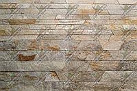 """Камень Мрамор """"Белое Золото"""" KLVIV 6 см 0.5м.кв"""