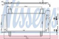 Радиатор кондиционера Mazda 6 02-07 Nissens