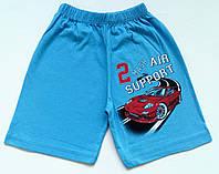 """Шорты """"Air Support"""" для мальчика (5-6 лет), """"Atabay"""" Турция"""
