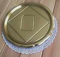 Поднос МЕДОРО пластик, круглый золото 24 см