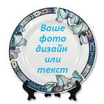 "Тарелка с Вашим дизайном ""Лотос"", D - 20 см, фото 2"