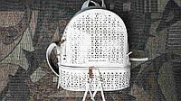 Женский рюкзак Майкл Корс с перфорацией