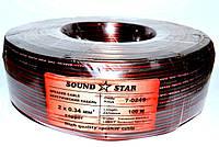7-0249. Кабель акустический 2х0,34мм2 (CU) красно-чёрный 100м