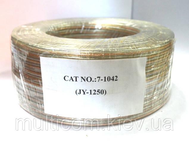 07-04-046. Кабель акустический 2х0,5мм² (50х0,12мм), СU, прозрачный, JY-1250, 100м