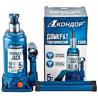 Домкрат гидравлический CONDOR K5005