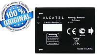 Аккумулятор батарея Alcatel One Touch Pop C3 оригинал