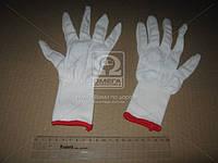 Перчатки (DK-PR5) рабочие нейлоновые <ДК>