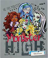 """Дневник школьный MH15-261-1K """"Monster High"""" (Y)"""