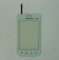 Тачскрин / сенсор (сенсорное стекло) для Samsung Galaxy Young 2 Duos G130H (белый цвет)