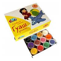 Фарби  Гуашьеві  12кол.120мл (10мл), Улюблені іграшки (221033),Гамма