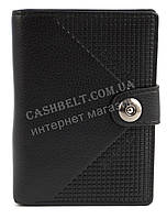Классический прочный мужской кошелек бумажник с отделением для документов MONICE art. 302B-19 черный
