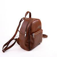 Рюкзак маленький коричневый М124-41 женский