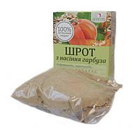 Шрот семян тыквы для улучшения состояния кожи, волос и ногтей, 200 г