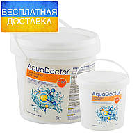 Таблетки хлора медленно растворимые AquaDOCTOR С90-Т 5 кг.