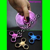 Металлический ручной спиннер Metal Fidget Spinner