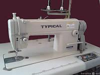 Профессиональная одноигольная швейная машина TYPICAL GC6160 б/у