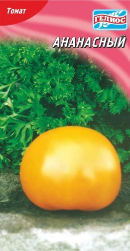 Семена томатов Ананасный (США) 20 шт.
