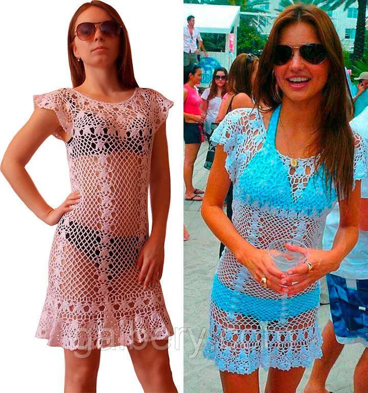 Пляжное платье ажурное