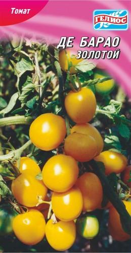 Семена томатов  Де барао золотой 20 шт.
