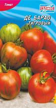 Семена томатов Де барао тигровый 20 шт.