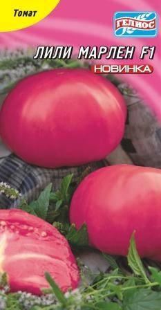 Семена томатов Лили Марлен F1 10 шт., фото 2