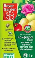 Инсектицид Конфидор Макси, 1г, Bayer (Байер)