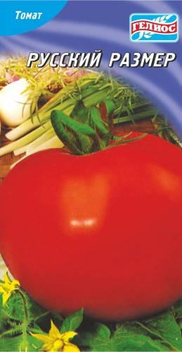 Семена томатов Русский размер 10 г