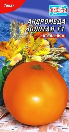 Семена томатов Андромеда золотая F1 20 шт.