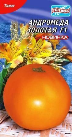 Семена томатов Андромеда золотая F1 20 шт., фото 2