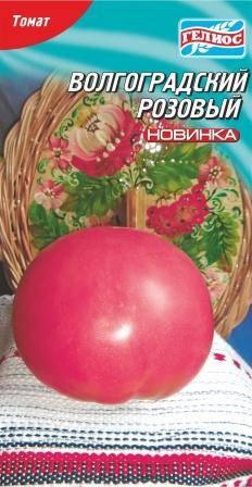 Семена томатов Волгоградский розовый 0,3 г, фото 2