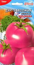 Семена томатов Дар Заволжжя розовый 0,3 г