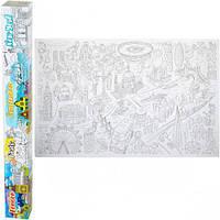 Раскраска в картонной коробке Р012, А1 (Y)