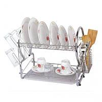 Сушилка для посуды двухъярусная с поддоном Kamille KM 0768 (550*255*395)