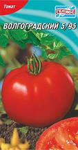 Семена томатов Волгоградский 5/95 500 шт.