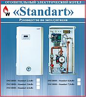 Электрический котел INCODIS Standart- 6.0 кВт, фото 1